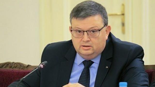 Съдът уважи искове на комисията на Цацаров за над 1,2 млн. лв.