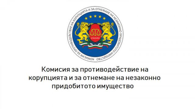 КПКОНПИ отнема имущество за над 1,2 млн. лв. от сводник, лихвар, дилър и каналджии