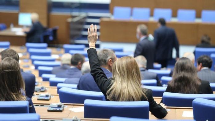 Парламентът реши да отпаднат сделките за закупуване на студен резерв