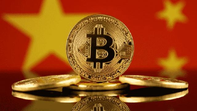 Биткойна в Китай започна незаконно прехвърляне на парични средства зад граница