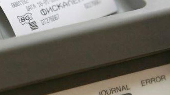 Онлайн търговците ще издават и електронни касови бележки