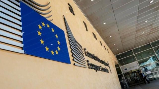 ЕК предлага изготвянето на регламент за криптоактиви
