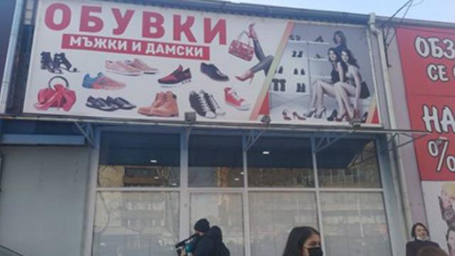 10 в ареста след разбита схема с маратонки менте за 700 000 лева в Пловдив