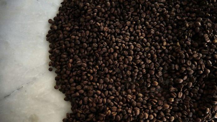 Конфискуваха 4 тона кафе