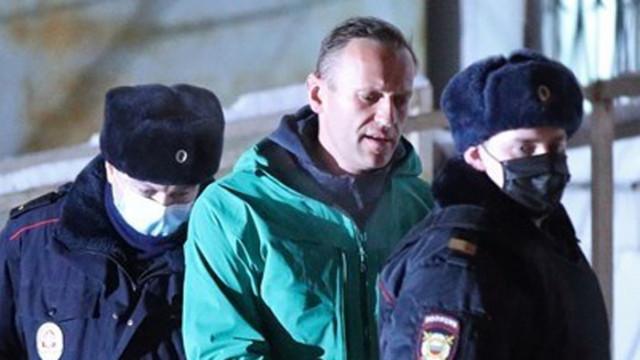 Полицията освободи съпругата на Алексей Навални