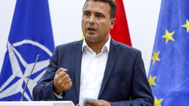 Заев предупреждава: Ветото на България засилва евроскептицизма