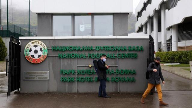 БФС отвори гореща линия в борбата срещу корупцията във футбола