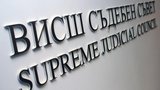 ВСС публикува списъка с кандидатите за европейски делегирани прокурори