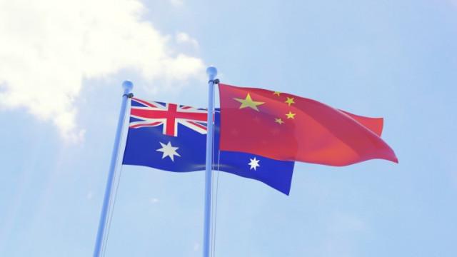 Китай осъди на смърт австралиец за наркотрафик