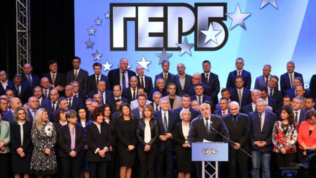 В ГЕРБ започват номинациите за народни представители