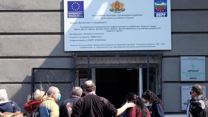 През 2020 г. безработицата в област Варна скочи до 5%