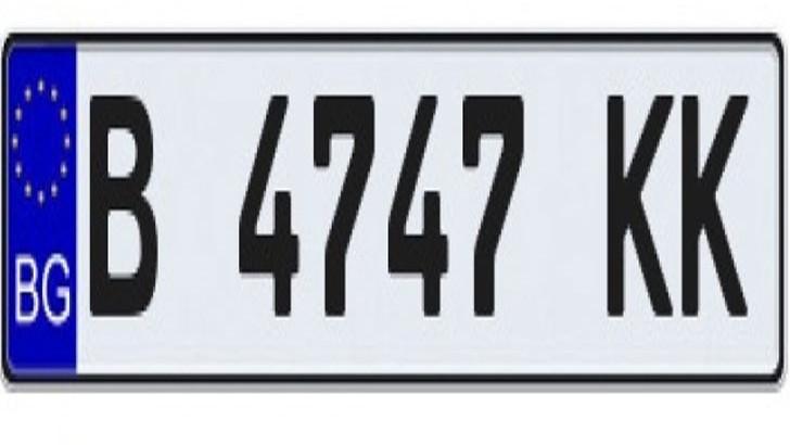 От днес започва приемането на заявления за нови номера в КАТ-Варна
