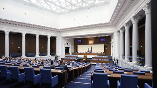 С изборните правила депутатите приеха и промени в хазарта