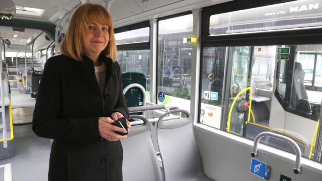 Пускат повече автобуси до Витоша