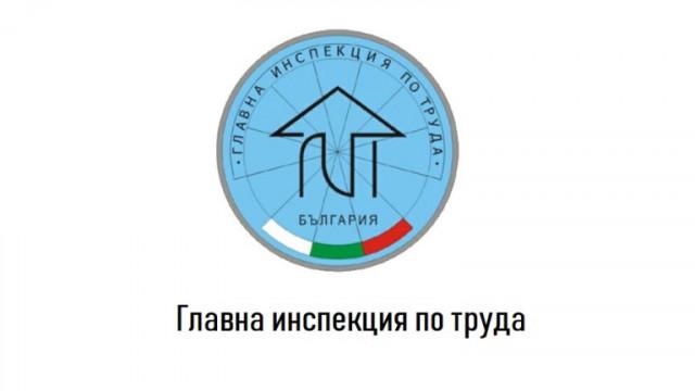 Над 5,5 млн. лв. в заплати са изплатени след намеса на инспектори от ГИТ