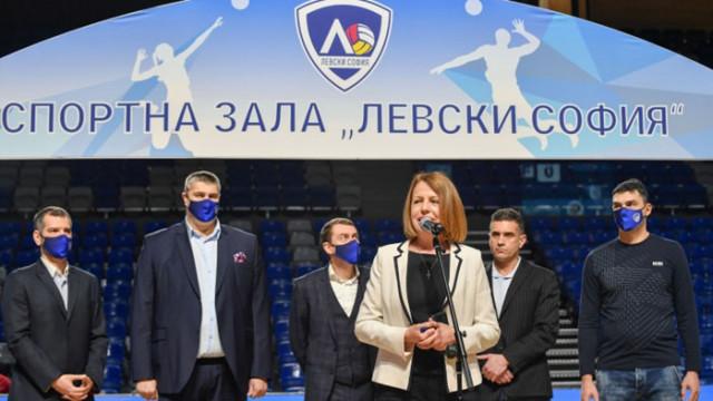 """Йорданка Фандъкова откри залата мечта на волейболния """"Левски"""""""