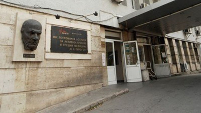 Мъж е бил прострелян в Гоцеделчевско