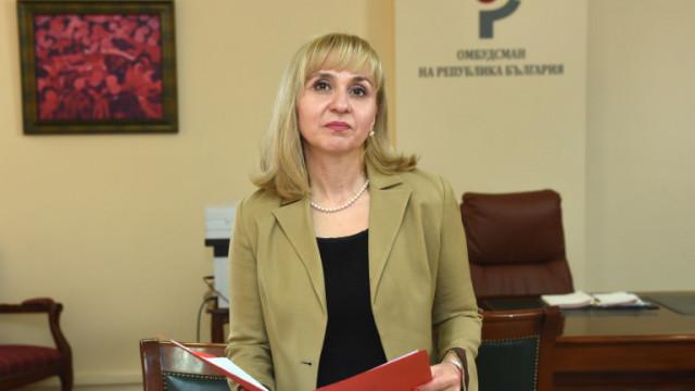 Омбудсманът поиска да отпаднат PCR тестовете за българи от Босилеград и Цариброд