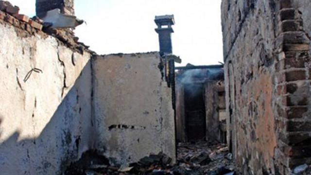 Опожарена къща се срути и уби самотна жена във Врачанско