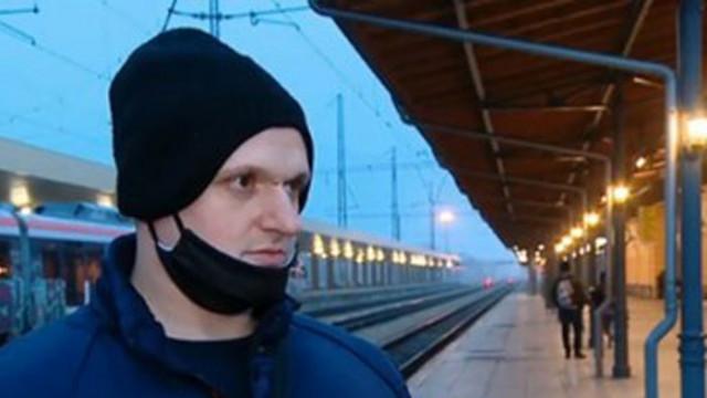 Кондукторът на влака, замерян с камъни: Нямаше истерия, но имаше голямо смущение