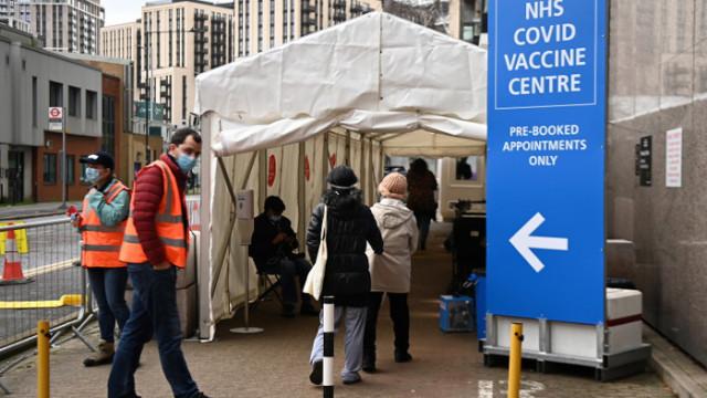 Безплатни COVID-ваксини за всички във Великобритания, дори и за недокументираните имигранти
