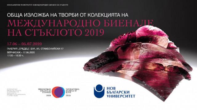 Автори от 13 държави излагат творбите си от стъкло в София
