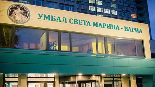 """В периода 1-7 февруари 562 пациенти са преминали през спешното в УМБАЛ """"Св. Марина"""""""