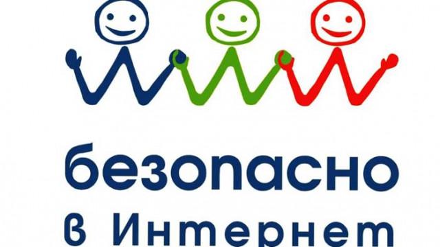 """Учениците от СУ """"Гео Милев"""" Варна се включиха в Денят за безопасен интернет"""