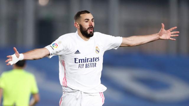 Карим Бензема не бърза за нов договор с Реал Мадрид