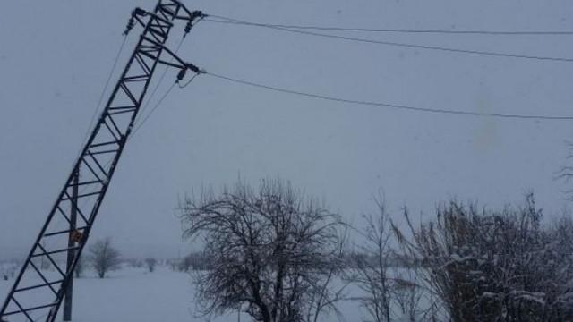12 населени места в Североизточна България са без електрозахранване