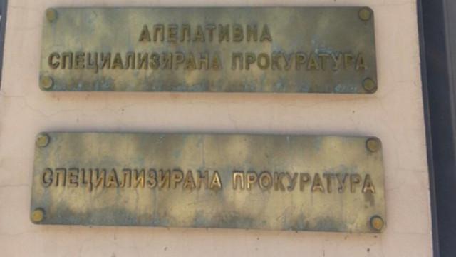 Акцията в сградата на Агенцията по храните в София - заради злоупотреби с еврофондове