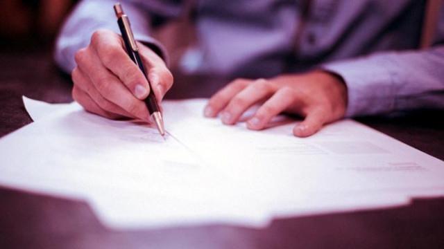 МОН публикува верните отговори на теста от изпита по БЕЛ след 7-ми клас