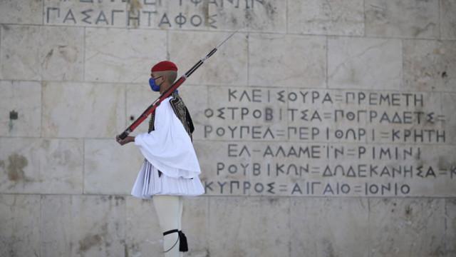 """""""Катимерини"""": Новият век на Гърция"""