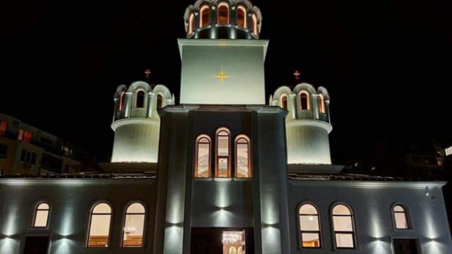 "Осветиха новия храм ""Св. Прокопий Варненски"" (ВИДЕО)"