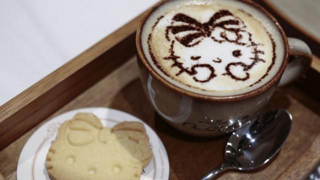 Не повече от две чаши кафе на ден и само по време на хранене