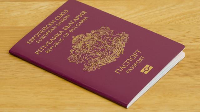 Двойно повече желаещи да станат български граждани са отчетени през 2020 г.