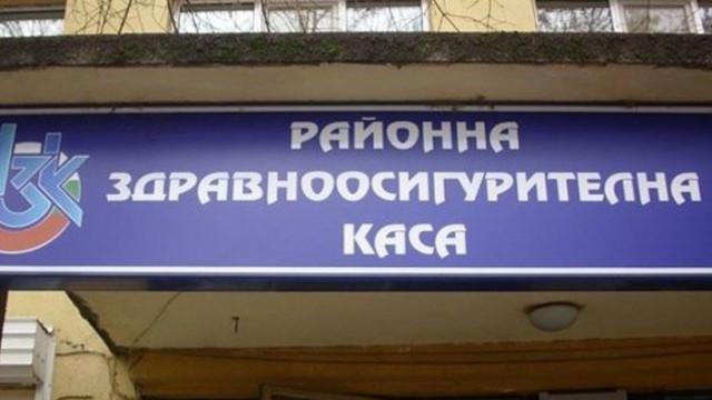 РЗОК - Варна: 10 602 пациенти са сменили личния си лекар през декември