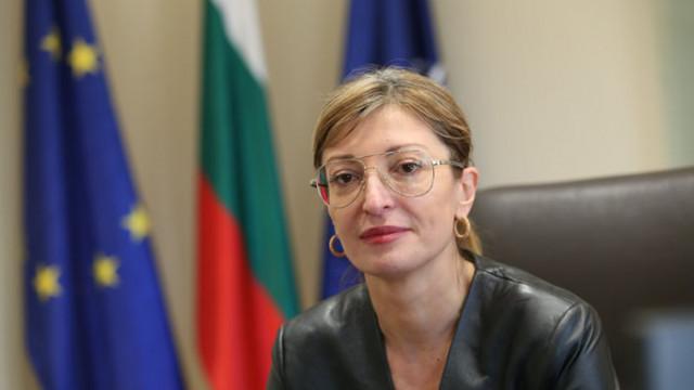 Захариева: Лъжа е, че оспорваме македонската идентичност, Скопие да спре с омразата към България