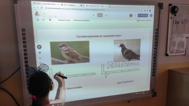 Две варненски детски градини с нов иновативен метод на обучение в предучилищни групи