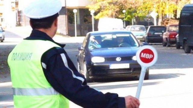 Провежда се спецакция в област Варна - следи се за алкохол, наркотици и неплатени глоби на шофьорите