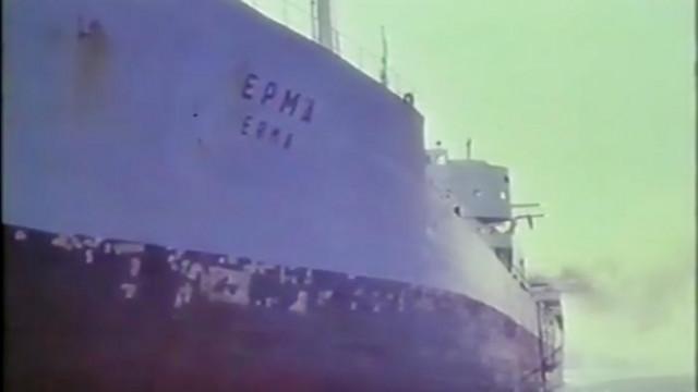 """Пожарът на танкера """"Ерма"""" и втория живот за Варна"""