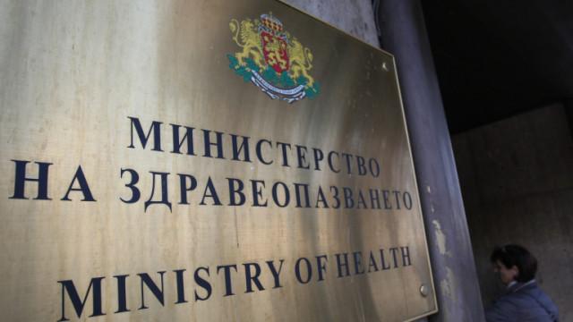 МЗ публикува информация за ваксинацията на рисковите групи