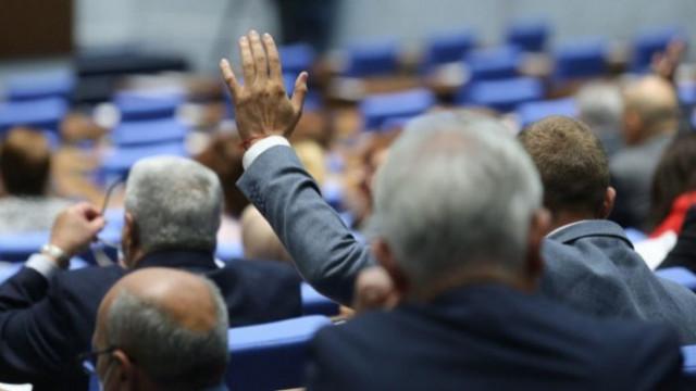 Без дебат: Депутатите приеха на второ четене промените в Закона за отпадъците