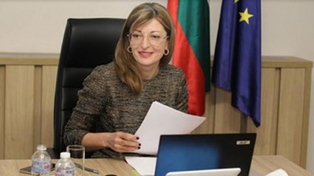 """Захариева: Чрез """"Три морета"""" да представяме региона като добро място за инвестиции"""