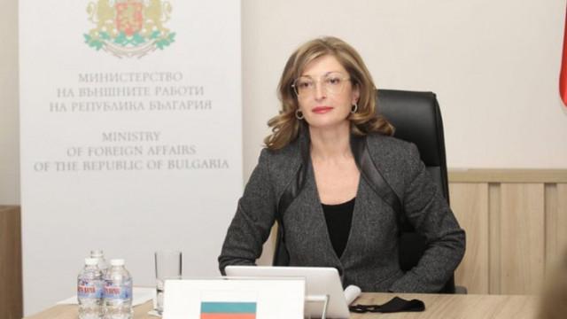 Захариева: ЕС ще обсъжда санкции срещу конкретни лица, не срещу Русия