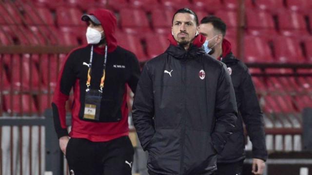 Цървена звезда се извини на Милан и Ибрахимович за расисткия скандал
