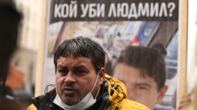 Протестиращи поискаха затвор за виновните за смъртта на Людмил