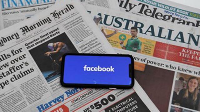 """Люта битка за новини между """"Фейсбук"""" и Австралия"""