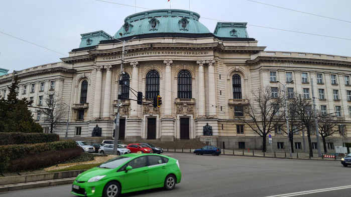 Софийският университет с най-много преподаватели от висшите училища