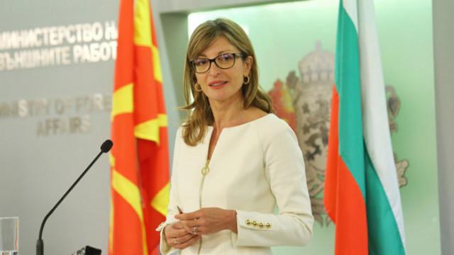 Захариева: Блокирането на РС Македония няма общо с изборите в България